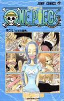 One Piece tomo 23 descargar mediafire