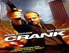 فيلم Crank
