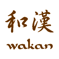 WaKan Portable, Freeware tool for learning Japanese and Chinese!