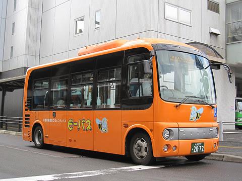 千歳市循環型コミュニティバス「ビーバス」 Aコース専用車両(北海道中央バス)