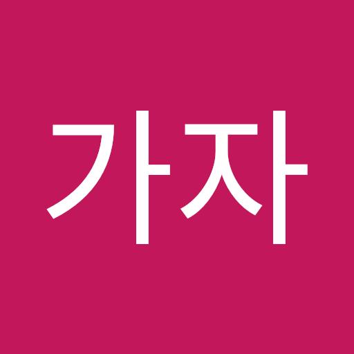 inoko elsa