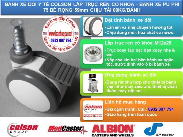 thông số Bánh xe y tế trục ren có khóa CPT Colson Caster Mỹ phi 75 | CPT-3854-85BRK4