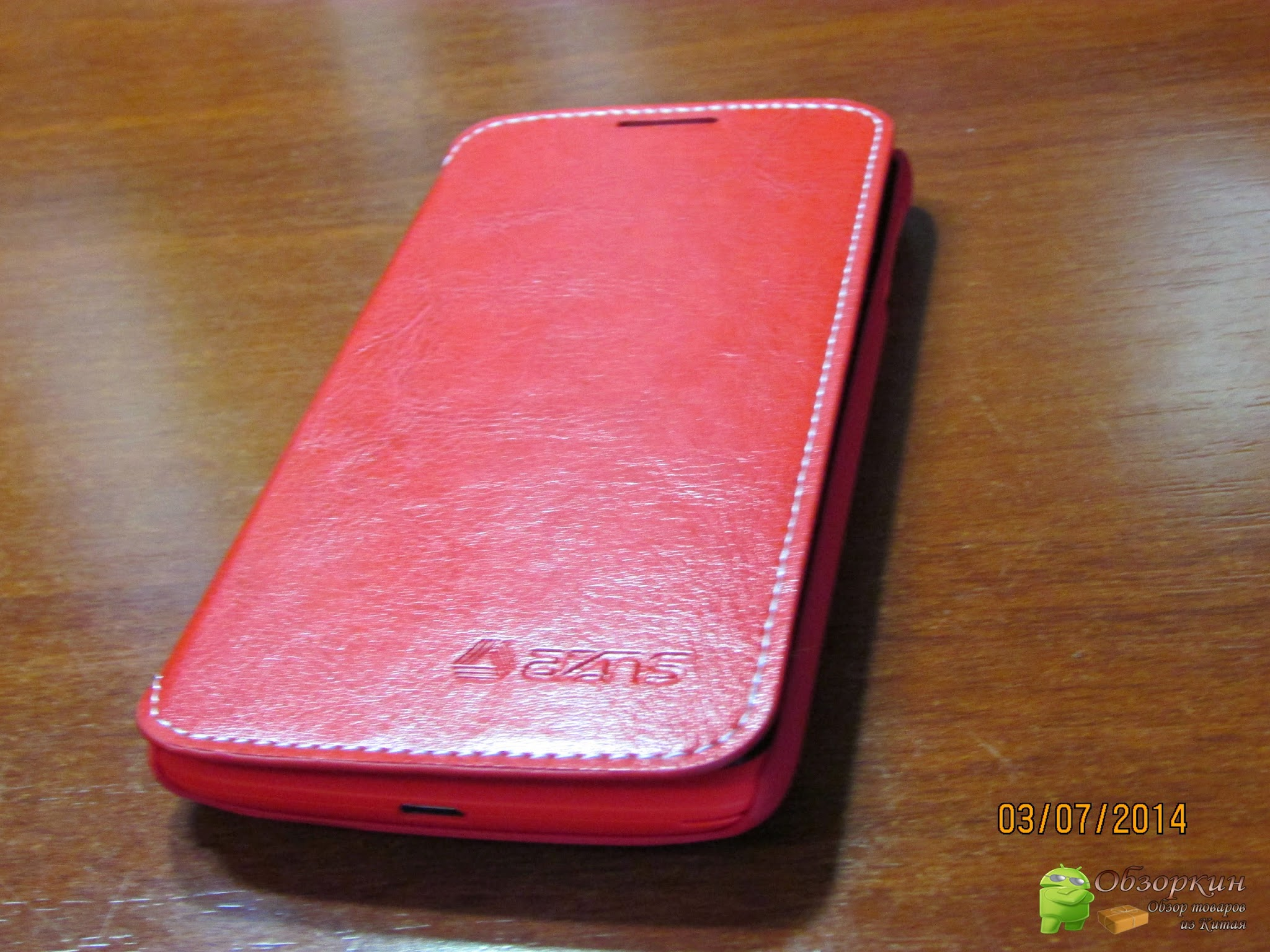 Чехол-книжка для Lenovo S820
