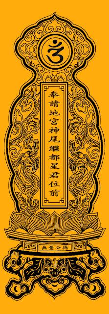 bai-vi-cung-sao-Ke-Do-voluongcongduc.com