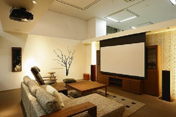 rumah geek japan
