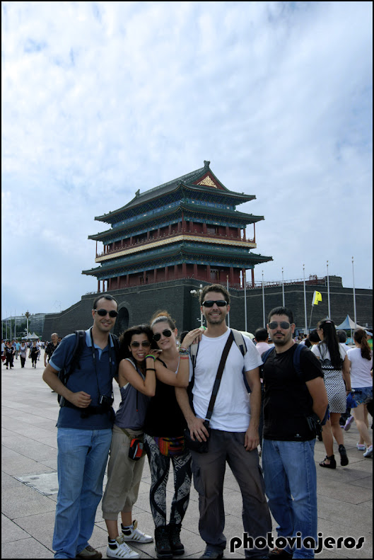 Zhengyangmen