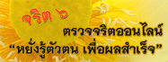 http://www.dhammathai.org/treatment/concentration/concentrate06.php