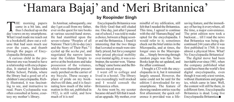 'Hamara Bajaj' and 'Meri Britannica'