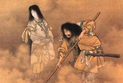 Goddess Izanami Image
