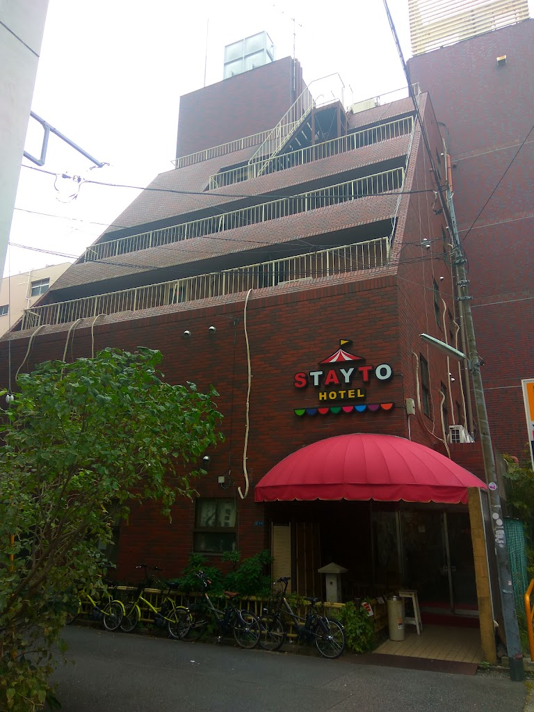 Stayto (Oak Hotel)