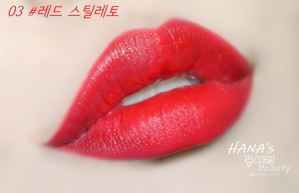 son Laneige Tattoo Lip Tint