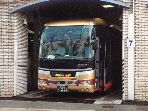 高知県交通「ハーバーライナー」 ・209 神戸三ノ宮到着