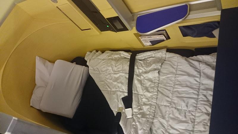 DSC 0970 - REVIEW - ANA : First Class - Tokyo Narita to London (B77W)