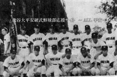 1960年の野球
