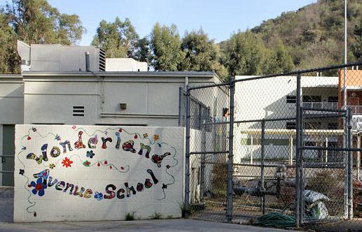 Школа Уандерленд авеню