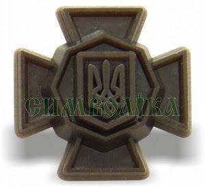 Емблема Національна гвардія України
