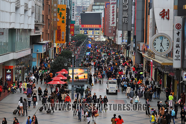 Chengdu Downtown Photo - Commercial Street