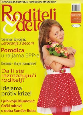 Časopis Roditelj i dete, broj 22, maj 2012., naslovna strana