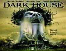 مشاهدة فيلم Dark House