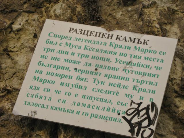 Chernelka%252010.2014%2520245.jpg