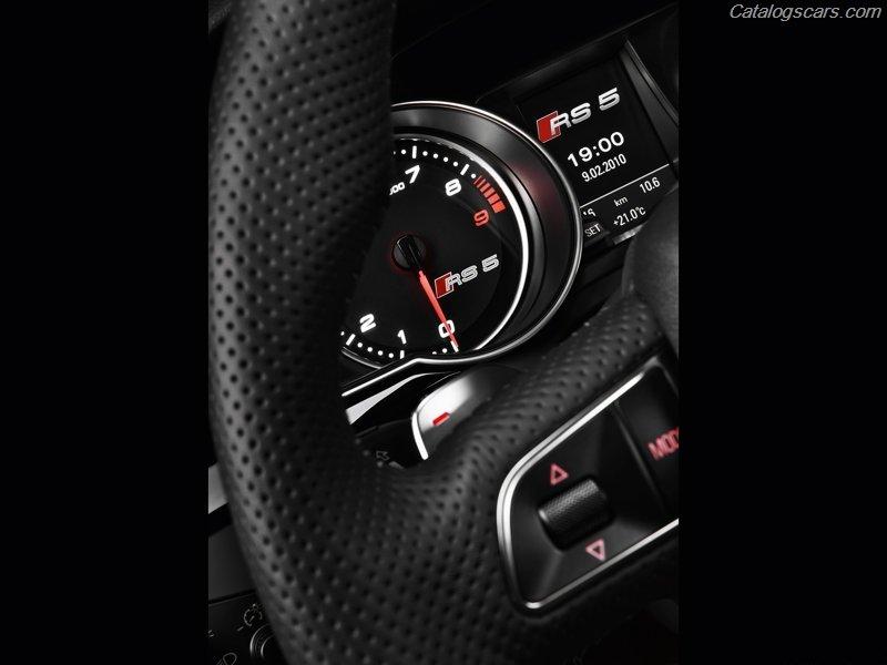 صور سيارة اودى ار اس 5 2012 - اجمل خلفيات صور عربية اودى ار اس 5 2012 - Audi RS5 Photos Audi-RS5_2011_14.jpg
