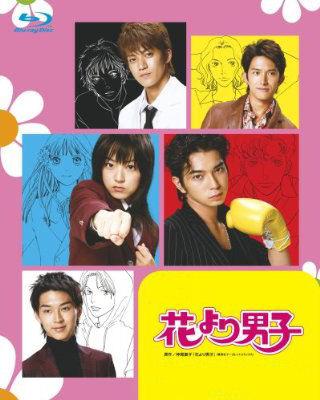 Phim Con Nhà Giàu 1 - Hana Yori Dango (season 1) - Wallpaper