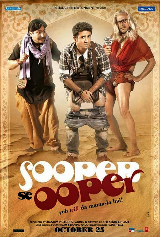 Poster Of Hindi Movie Sooper Se Ooper (2013) Free Download Full New Hindi Movie Watch Online At Alldownloads4u.Com