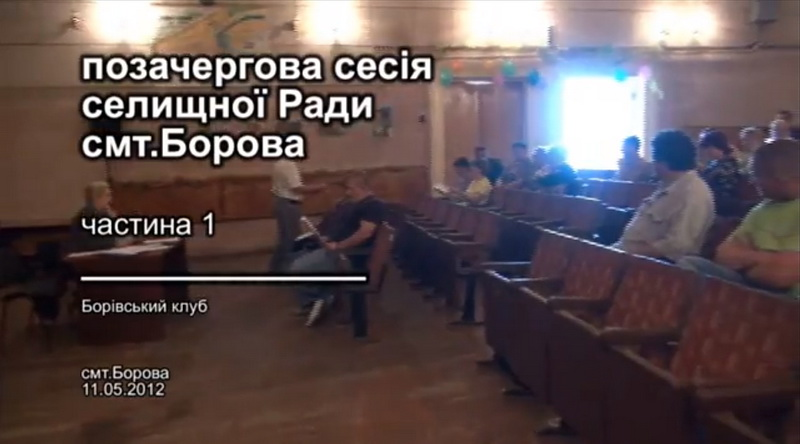 http://borova.org/?p=4382