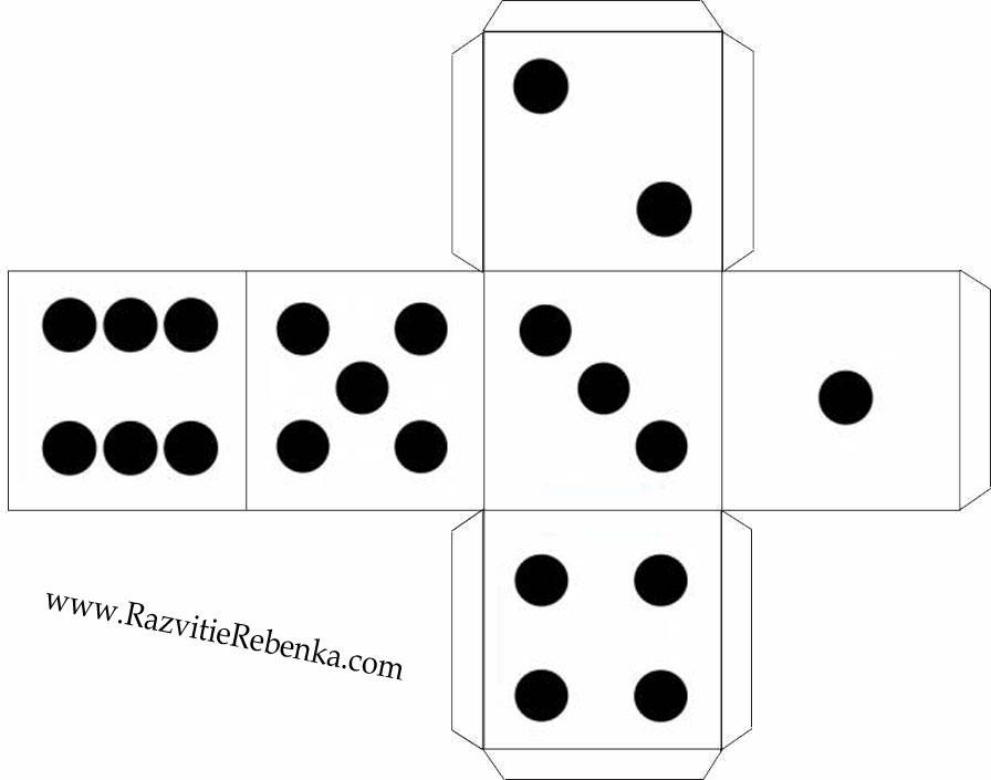 кубик для настольной игры