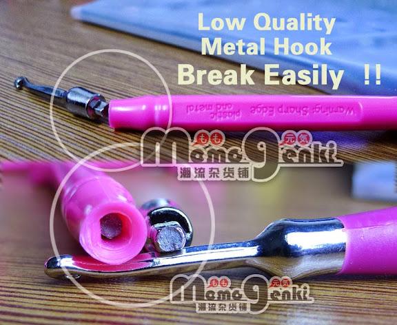 High Quality Loom Board Metal Hook End 9 15 2019 12 51 Am