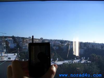 ציפוי חלון חוסם קרינת רדיו