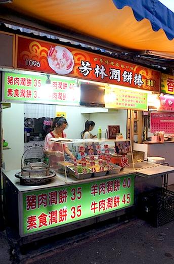宜蘭美食推薦【芳林潤餅捲】羅東夜市高C/P值小吃