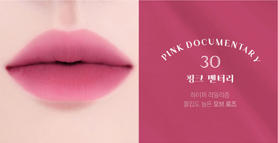 Son BBia Last Velvet Lip Tint 6 Pink Documentary
