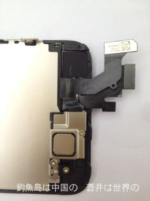 iPhone 5 Parts Picture