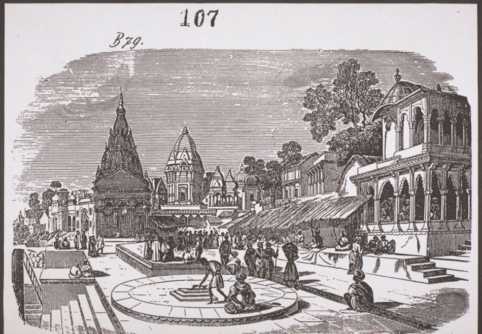 Open space in an Indian temple  - BM Archives