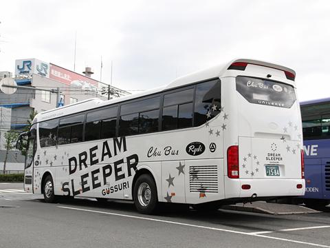 中国バス「ドリームスリーパー」 G1202 リア