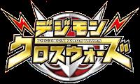 Digimon Xros Wars [PT-PT subs] Digimon-cross-wars-logo