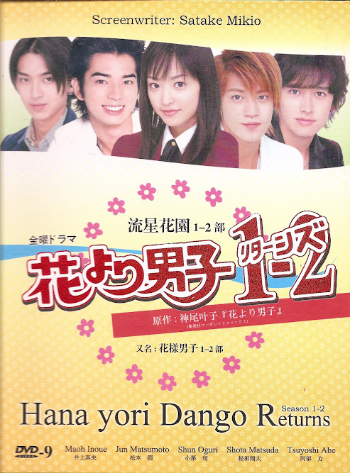 Hanay Yori Dango box set