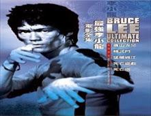 فيلم Fist of Fury