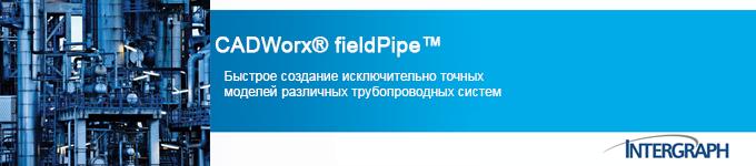 CADWorx® fieldPipe™