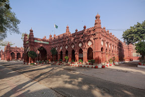 Central Model School Lower Mall Lahore Punjab Pakistan