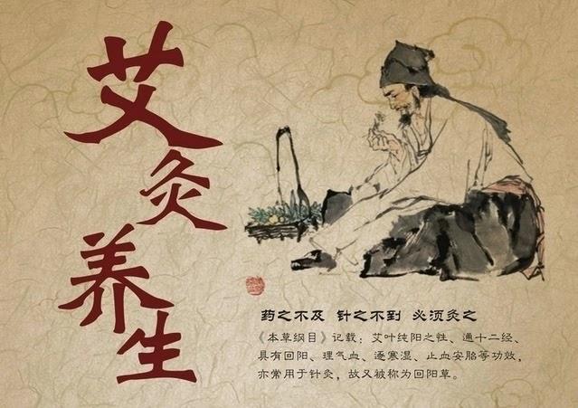 香港武當道緣堂-艾灸養生