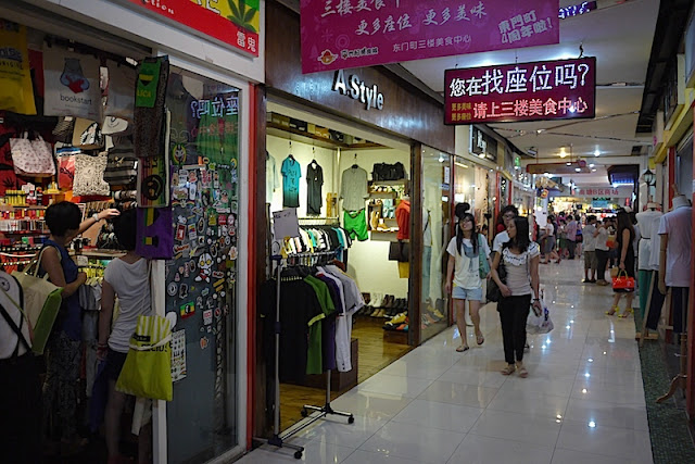 clothing stores at Dongmen in Shenzhen, China
