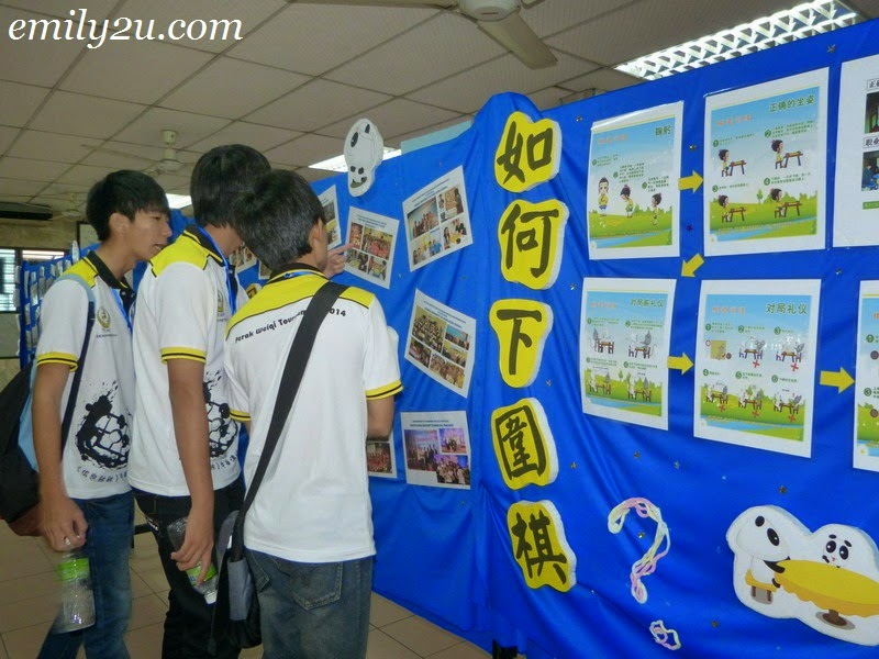 Perak WeiQi Tournament