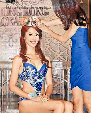 「直鼻陳凱琳」(1)謝芷倫獲抽中試戴后冠,殘爆現身兼疲態盡現的她,獲2013年度港姐冠軍陳凱琳為她戴上后冠。