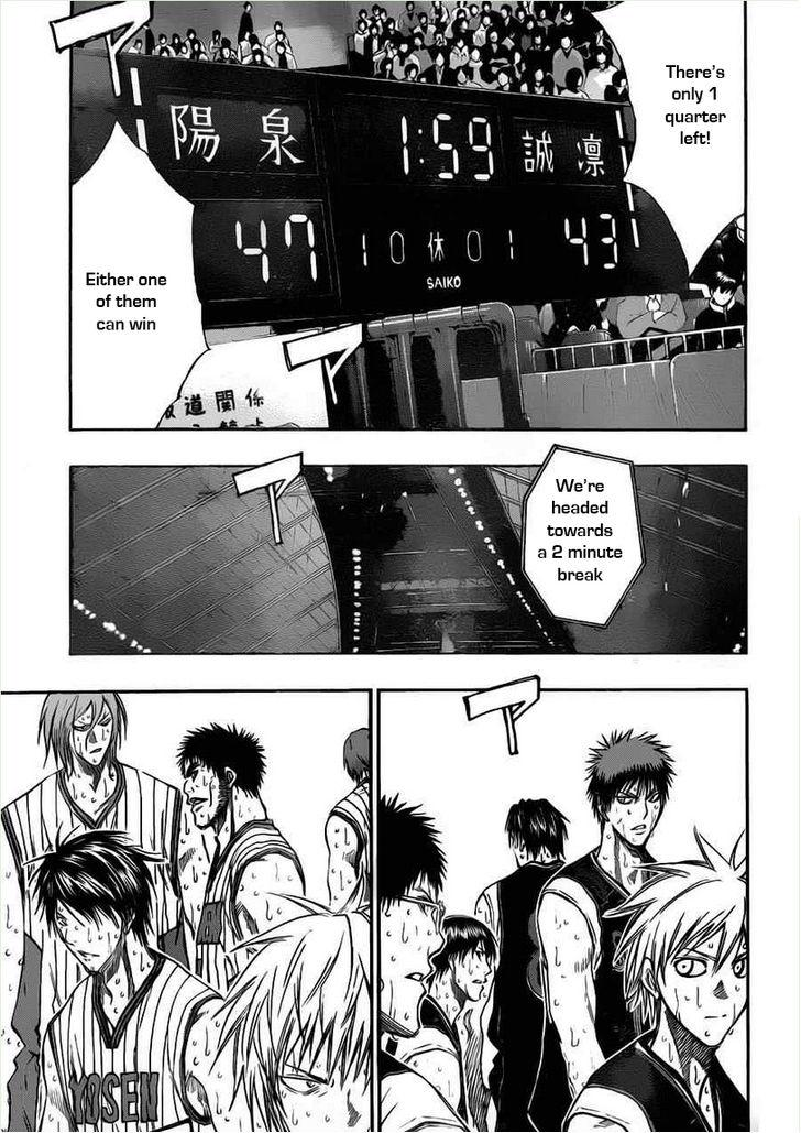 Kuroko no Basket Manga Chapter 160 - Image 07