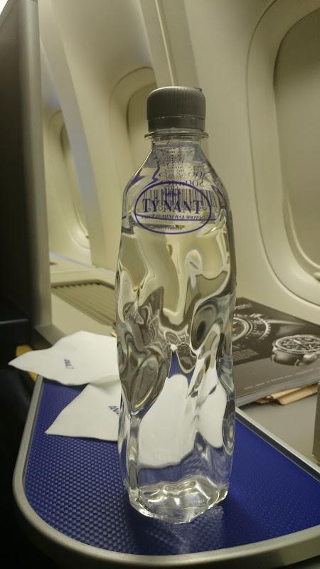 DSC 0966 - REVIEW - ANA : First Class - Tokyo Narita to London (B77W)