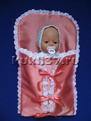 атласный конверт для куклы