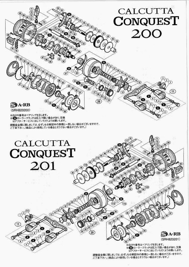 f5cb71be5f2 SERVICING – 2014 Shimano Calcutta Conquest 200/201 | Gasping Gurami