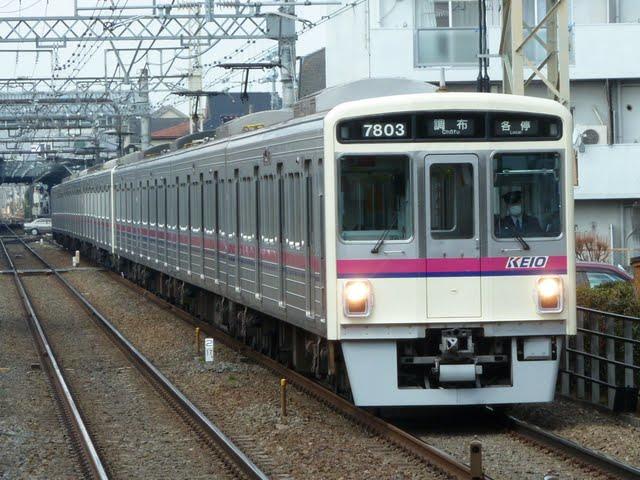 京王電鉄 各停 調布行き2 7000系幕式